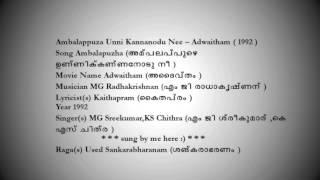 ambalapuzhe - unfading malayalam songs