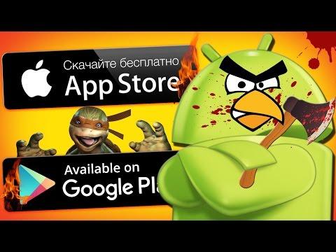 ТОП 10 ЛУЧШИХ ИГР НА АНДРОИД/iOS +ССЫЛКА НА СКАЧИВАНИЕ