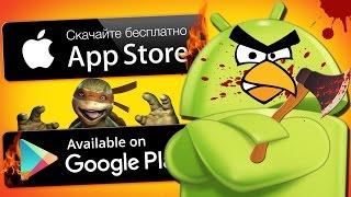 ТОП 10 ЛУЧШИХ ИГР ДЛЯ АНДРОИД/iOS +ССЫЛКА НА СКАЧИВАНИЕ