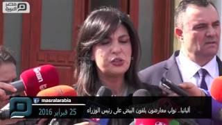 مصر العربية   ألبانيا.. نواب معارضون يلقون البيض على رئيس الوزراء