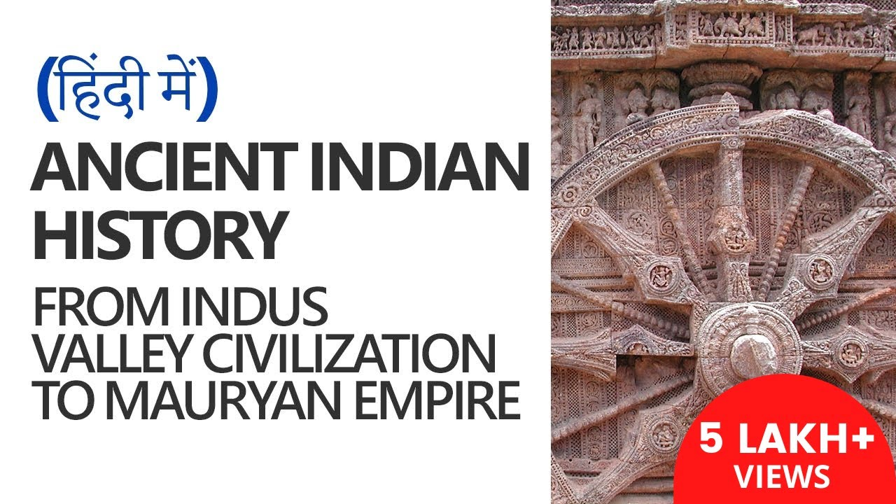 sources of mauryan empire