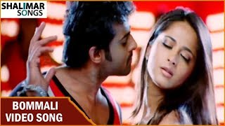 Bommali Video Song || Billa Movie || Prabhas, Anushka, Namitha || Shalimar Songs