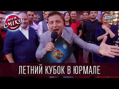 Минские телевизионные информационные сети МТИС