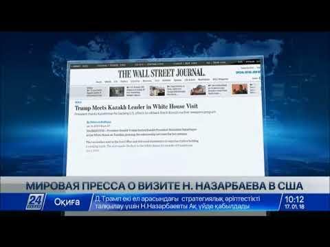 Визит Президента РК в США освещают международные СМИ