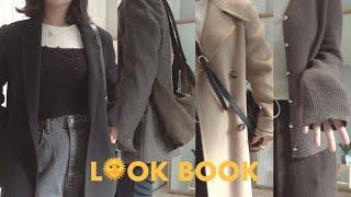 ?LOOK BOOK I 편한 옷을 좋아하는 직장인 주5…