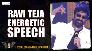 Ravi Teja Energetic Speech | Disco Raja Pre Release Event | Shreyas Media