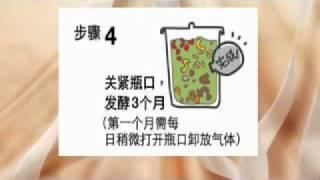 製作環保酵素6 5