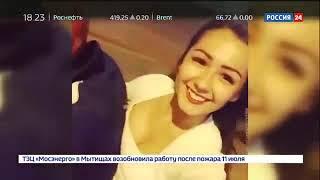"""Фильм """"Сумерки"""" в реальности"""
