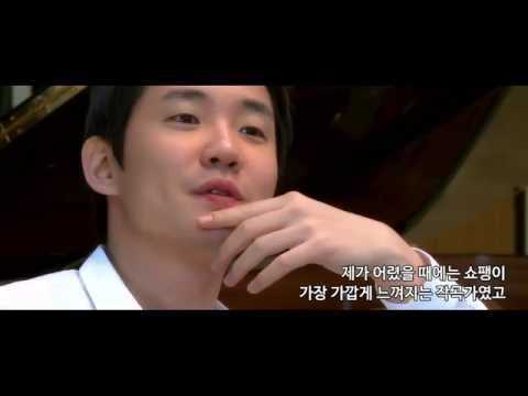 임동혁 인터뷰 - 쇼팽 전주곡집 (Dong Hyek Lim Interview - Chopin Preludes)