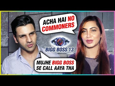 Arshi Khan And Vivek Dahiya Talk About Bigg Boss Season 13's NEW THEME