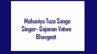 Download Hindi Video Songs - Mohuniya Tuza Sange Nayan Khelale Zugar- Gajanan Vatwe, Bhavgeet.