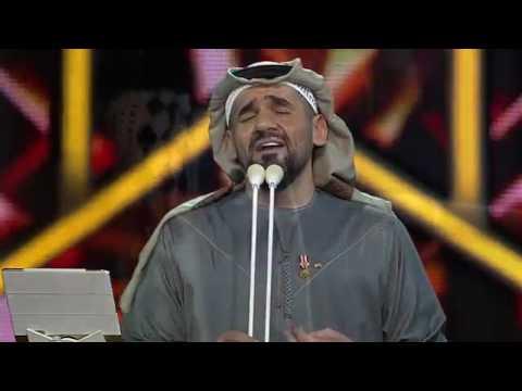 تحميل ومشاهدة حسين الجسمي - أما براوه | رحلة جبل 2016