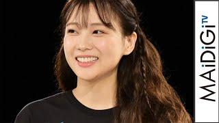 タレントの重盛さと美さんが9月1日、東京都内で行われたサプリメント「MARTIN UP(マーチンアップ)」の発表会に出席した。イベントで総合格闘家の朝倉未来さんとスパー ...