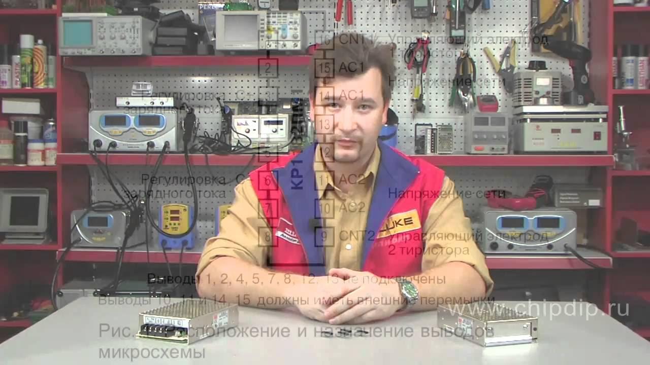 схема управления симистором ку208 от к1182пм1р