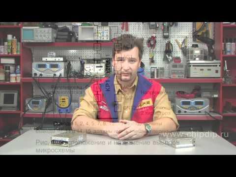 Микросхема фазового регулятора К1182 ПМ1