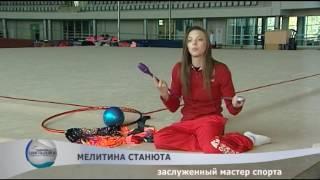 Энциклопедия. Художественная гимнастика. Предметы