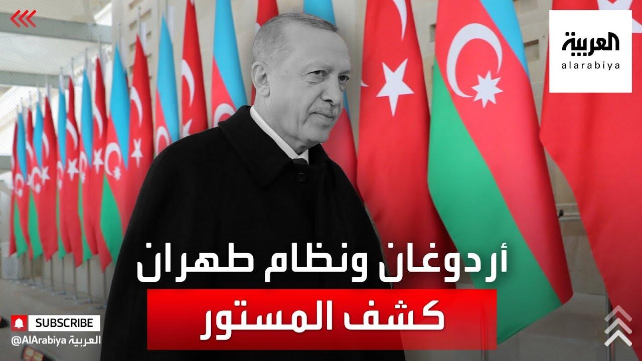 محكمة أميركية تحقق في دور أردوغان بمساعدة إيران على الهروب من العقوبات  - نشر قبل 4 ساعة