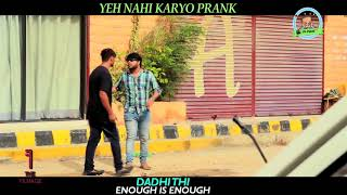 Funniest Reaction | Prank | By Nadir Ali In P4 Pakao | 2018 | Part 2