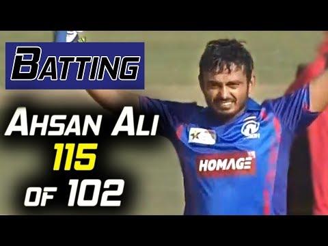 Ahsan Ali Superb Century Against Federal Areas | Pakistan Cup 2019 | PCB