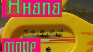 Анапа 2016 отдых сегодня.  Черное море песчанный пляж Анапы погода реальная температура ВОДЫ.(Анапа 2016 отдых сегодня. Черное море песчанный пляж погода реальная температура ВОДЫ. Анапа 05 июня 2016 видео..., 2016-06-05T19:21:56.000Z)