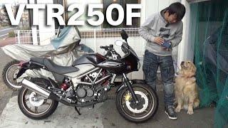 HONDA VTR250F参考動画:原点回帰のハーフカウル