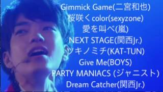 ジャニスト→ジャニーズWEST BOYS→関西Jr.のユニット.