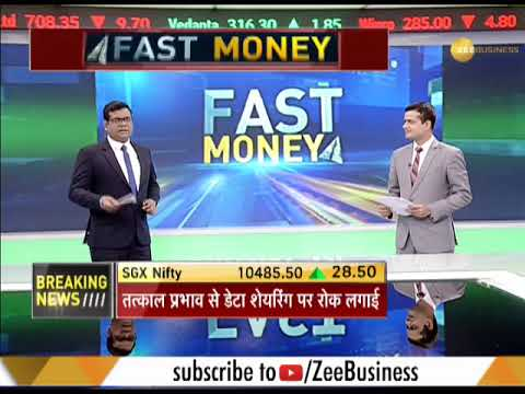Fast Money: Know 20 shares that are likely to perform well today on 12 February 2018