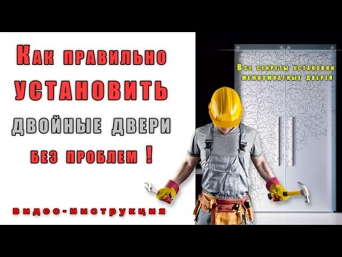 Межкомнатные Ульяновские двери от производителя купить