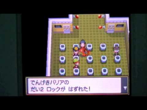 Pokemon Heart Gold Kanto Walkthrough - Part 1: Vermillion City