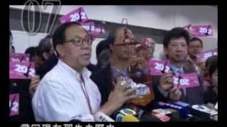 2012 We are Ready 粵語版 MV 爭取2012雙普選
