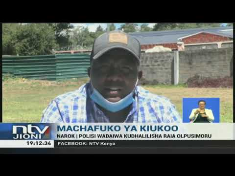 Viongozi wa kaunti ya Narok wakashifu utumizi wa nguvu dhidi ya raia wa eneo la Olpisimoru