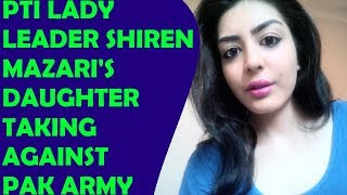 -daughter-of-pakistans-top-politician-stormed-social-media-by-cursing-her-own-army