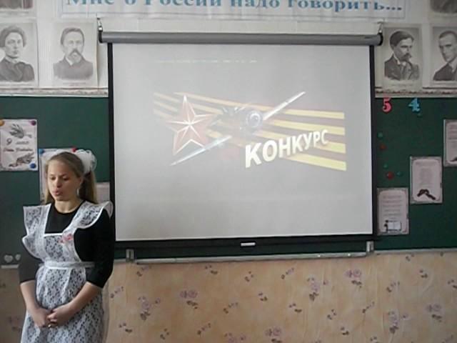 Изображение предпросмотра прочтения – ТатьянаРезник читает произведение «Памятник» (Рублев Георгий)