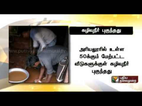 Drainage water contaminated rain water enters homes in Ariyalur