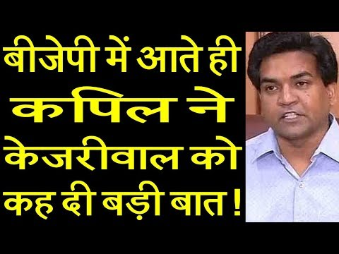 Kapil Mishra, too who once was close to Kejriwal, joined BJP