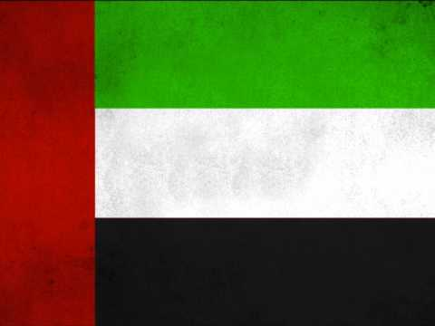 UAE National Anthem