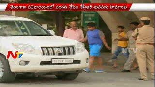 KCR's Grandson's Hungama At Secretariat  | NTV thumbnail