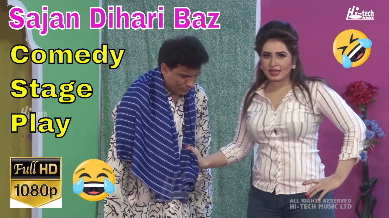 Sajan Dihari Baz (Promo) - 2020 New Full Punjabi Comedy Stage Drama - Hi-Tech Stage Dramas