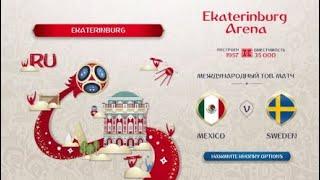 Мексика Швеция прогнозы на матч и ставки на спорт