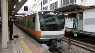 中央線快速E233系 立川駅発車