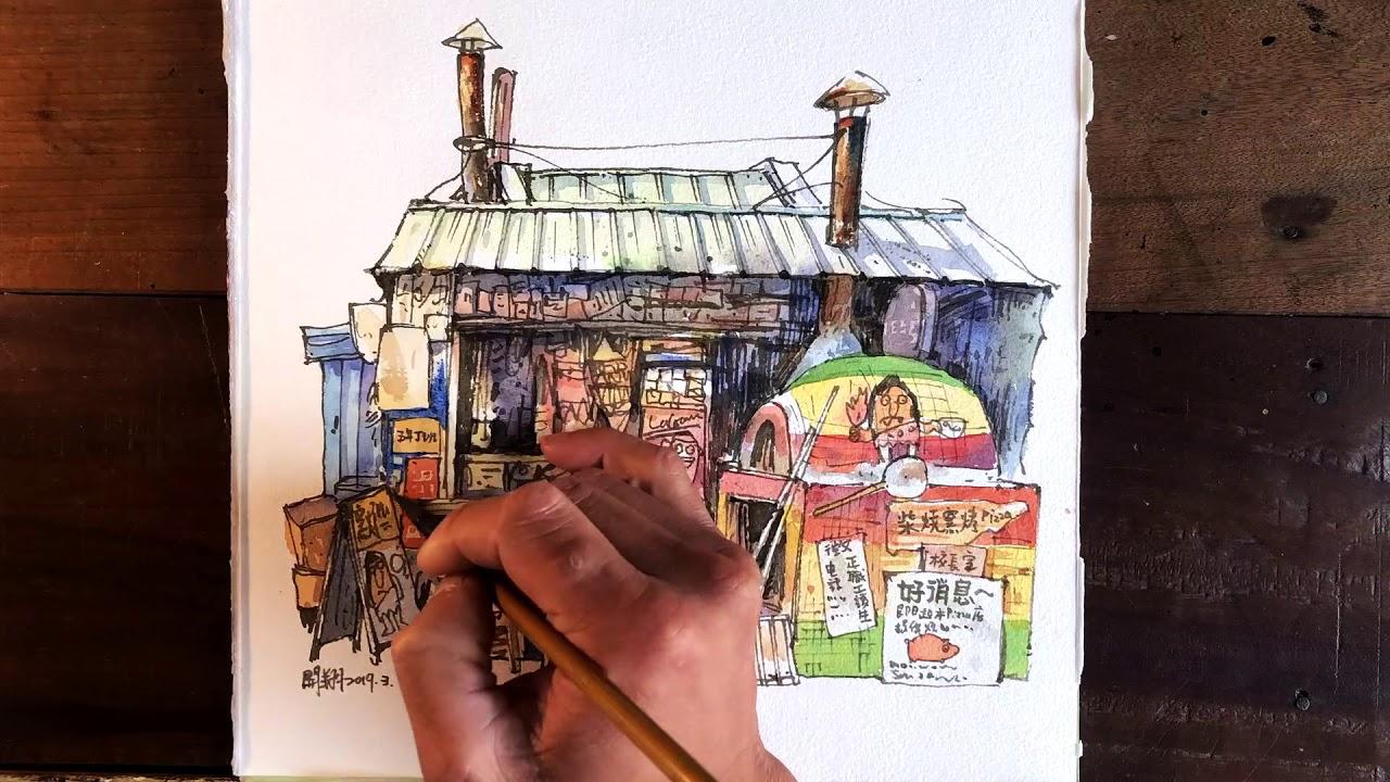 鋼筆 速寫 水彩 新竹南勢海屋Pizza縮時攝影 - YouTube