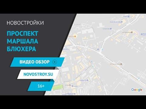 гжатская улица москва новостройка
