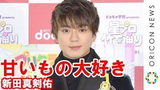 チャンネル登録:https://goo.gl/U4Waal 俳優の新田真剣佑が15日、東京...