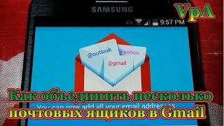 видео Gmail. Скачать на андроид Gmail бесплатно