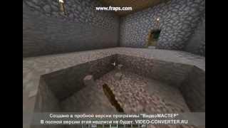 видео как быстро добыть много кремня в minecraft
