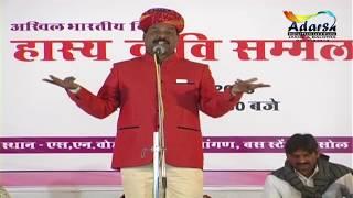 Kesar Dev Marwadi : कवि केशर देव मार…