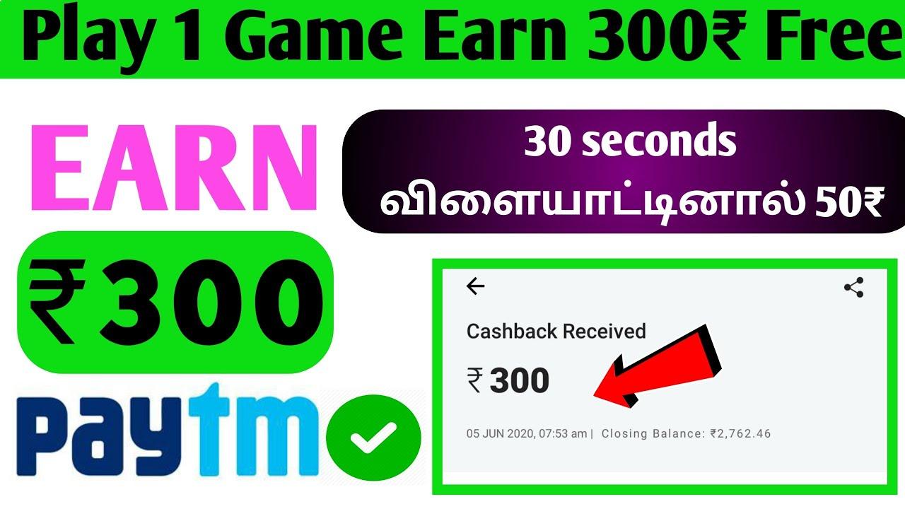 Money Games App
