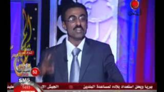 الشاعر محمد سالم الاحمدي   انا وامي واحلام وردية