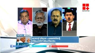 News Today Reporter TV Real 18/02/16