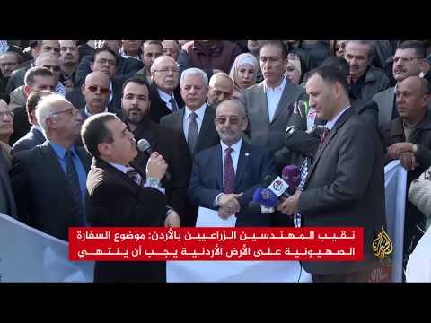 احتجاجات نقابيين وبرلمانيين بالأردن نصرة للقدس  - نشر قبل 4 ساعة